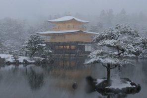 Golden Temple - Japón, Fotografía de Adriana Duarte
